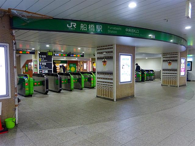 JR船橋駅中央改札口