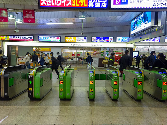 JR津田沼駅改札