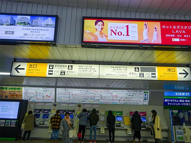 JR津田沼駅北口方面