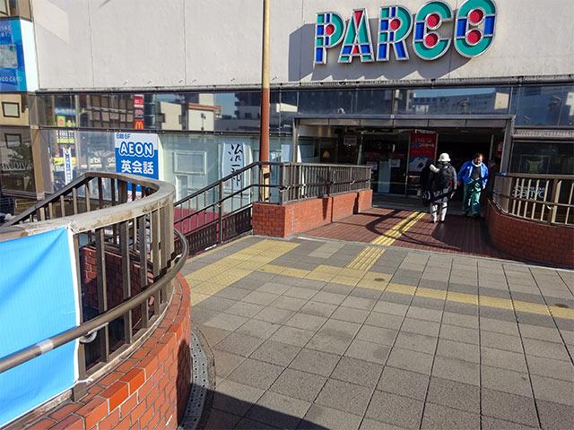 PARCO入口手前の階段