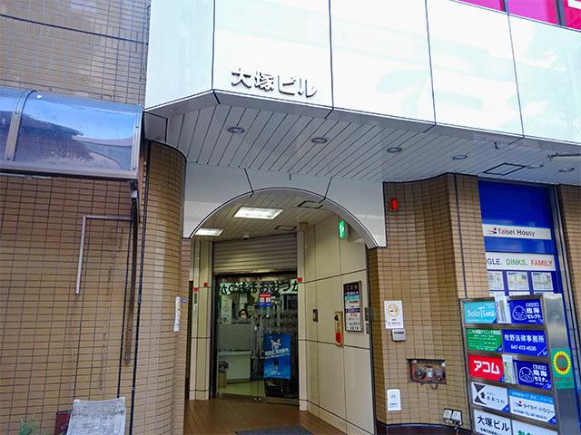 大塚ビルの入り口